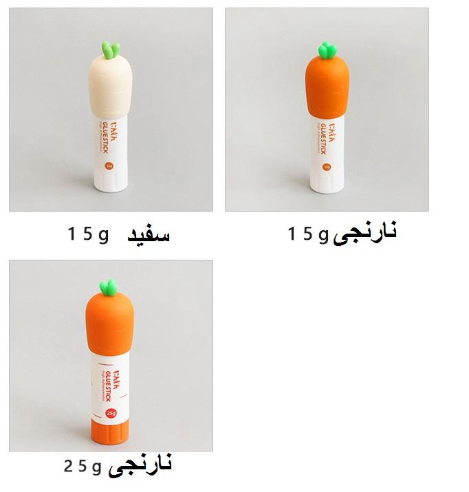 چسب ماتیکی YIZHENG طرح هویج