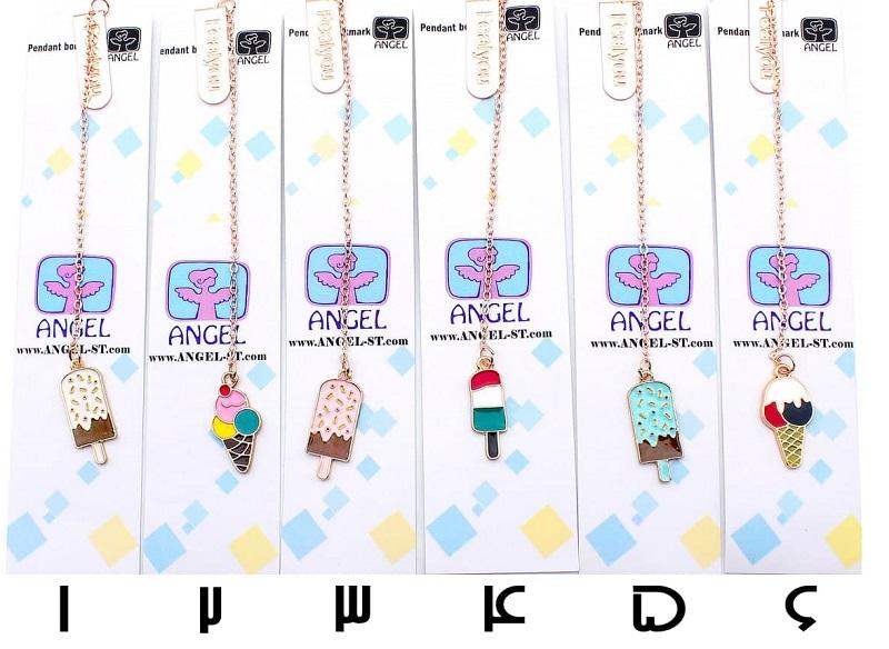 بوک مارک فلزی با زنجیر و آویز Angel طرح بستنی